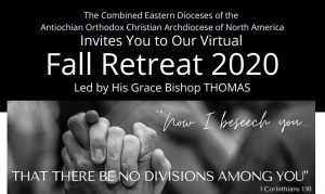 Virtual Fall Retreat 2020